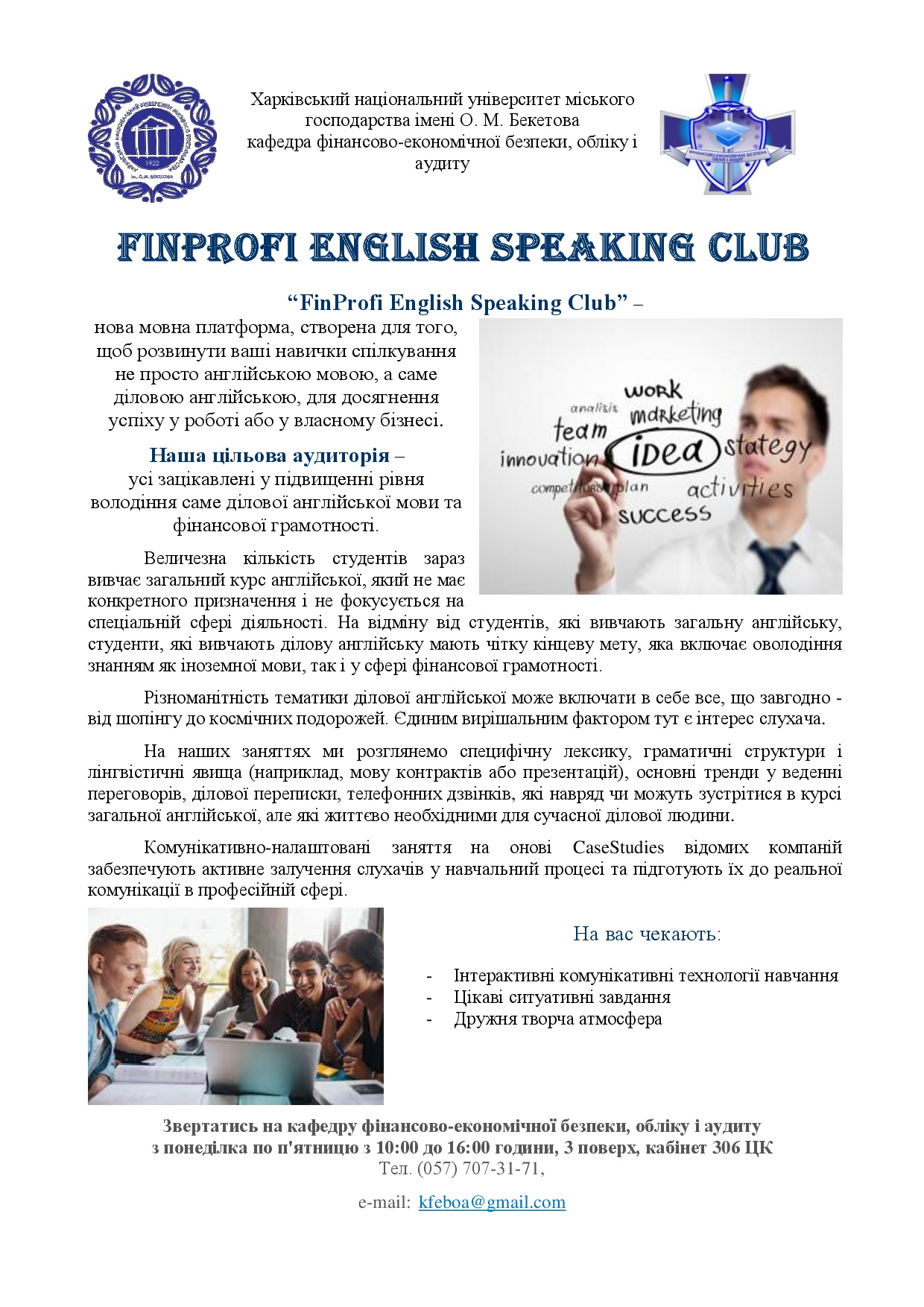 FinProfi English Speaking Club